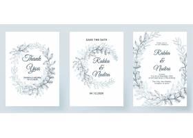 婚礼邀请函典雅朴素的白色搭配绿叶水彩粉叶_11947559