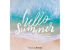 带文字的夏日照相背景_4297829