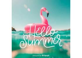 带文字的夏日照相背景_4297830
