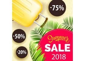 二十八夏季促销棕榈叶海报黄色旅行袋_2542164