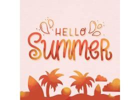 你好夏日刻字概念_7967573