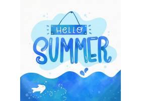 你好夏日刻字概念_7967577