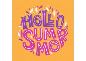 你好夏日字体背景_8271369