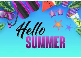 你好夏日明媚海报设计海星_4558976