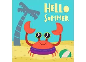 你好夏日概念_7967674