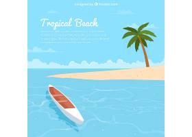 平坦风格的热带海滩背景_2764151