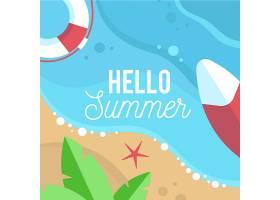 你好夏日背景概念_7683436
