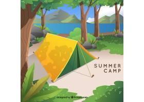 公寓设计夏令营背景_2786653