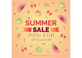 具有海滩元素的夏季销售背景_2417871
