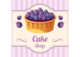 纸杯蛋糕白面上有孤立的生奶油_3330598
