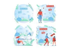 设定工作日书面夏季和城市_4843166