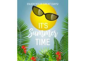 这是戴着墨镜的印有太阳字样的夏天夏季优_2749282