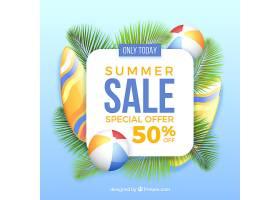 销售背景为棕榈叶和夏日元素_2795663