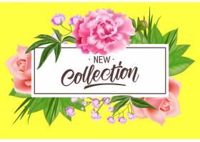 新收藏用鲜花相框刻字夏季优惠或销售广告_2541243