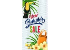 新的夏季特卖会上印有巨嘴鸟和袋子的字样_2541255