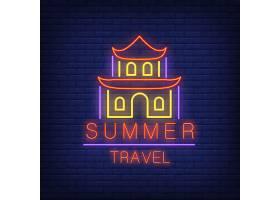 暑期旅行霓虹灯文字与中国人的房子季节性_2767093