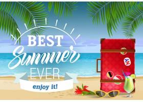 最棒的夏天尽情享受海边和鸡尾酒的写字吧_2748272