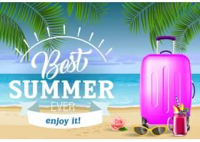 有史以来最好的夏天写着海边和手提箱夏_2748271