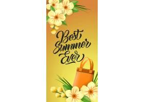 有史以来最棒的夏天刻字橙色背景创意题字_2538720