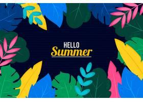 夏日的背景五颜六色的树叶_8248263