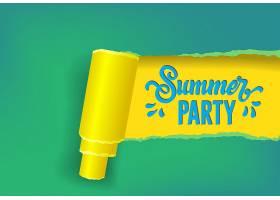 夏日聚会的季节横幅有黄绿蓝三种颜色_2541745