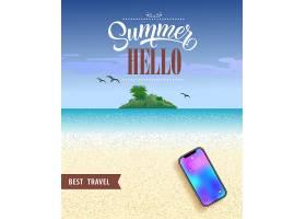 夏日问候最佳旅游海报有海洋海滩热带_2541714