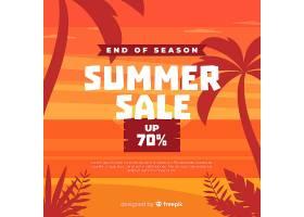 夏末销售背景_4942275