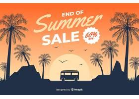 夏末销售背景_4942283