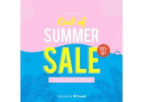 夏末销售背景_5093751