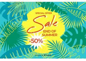 夏末销售背景_5093757