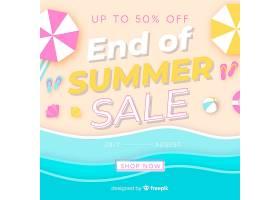 夏末销售背景_5123711