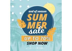 夏末销售背景_5123713