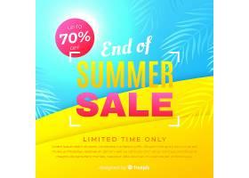 夏末销售背景_5128740