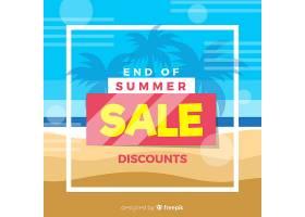 夏末销售背景_4942288