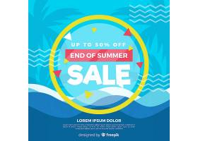 夏末销售背景_4942290