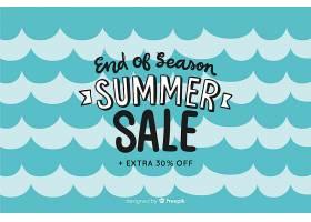 夏末销售背景_4942291