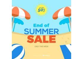 夏末销售背景_4942305