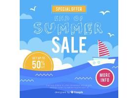 夏末销售背景_4942311