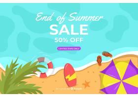 夏末销售背景_4988523