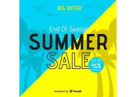 夏末销售背景_4988525