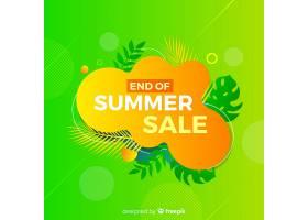 夏末销售背景_5018548