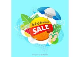 夏末销售背景_5018549