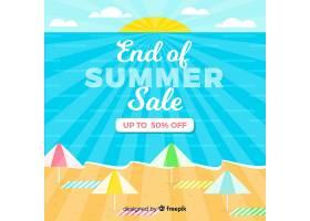 夏末销售背景_5031929