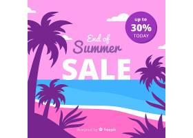 夏末销售背景_5057417