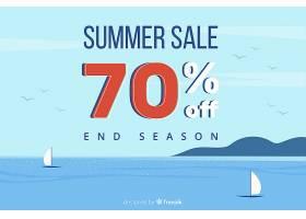 夏末销售背景_5057473