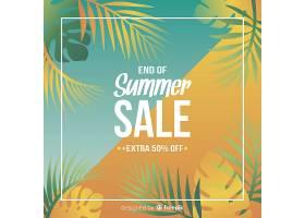 夏末销售背景_5057475