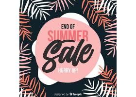 夏末销售背景_5163281