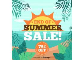 夏末销售背景_5205511