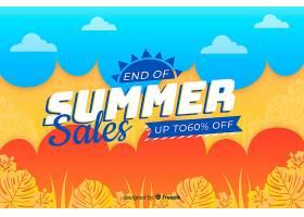 夏末销售背景_5235033