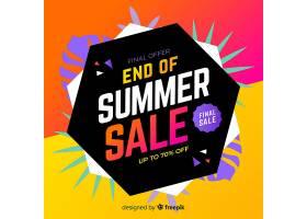 夏末销售背景平面设计_5171036